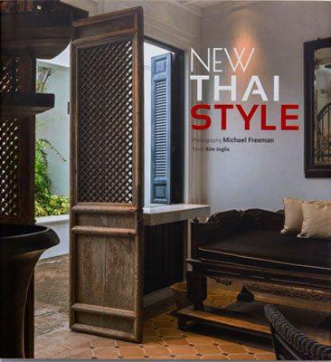 New Thai Style - Product Thumbnail