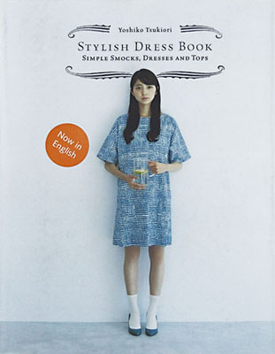 Stylish Dress Book: Simple Smocks, Dresses and Tops - Product Thumbnail