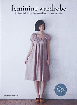 Feminine Wardrobe - Product Thumbnail
