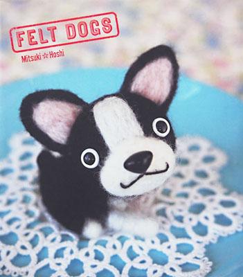 Felt Dogs - Product Thumbnail