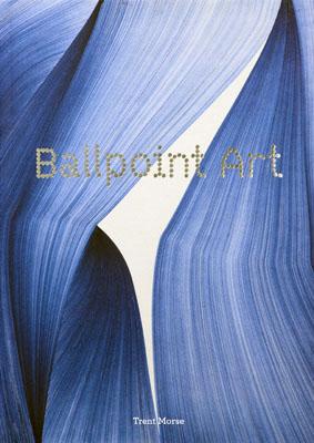 Ballpoint Art - Product Thumbnail