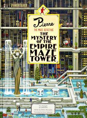 Pierre The Maze Detective: The Mystery of the Empire Maze Tower - Product Thumbnail
