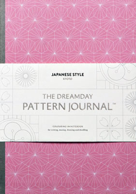 The Dreamday Pattern Journal: Japanese Style: Kyoto - Product Thumbnail