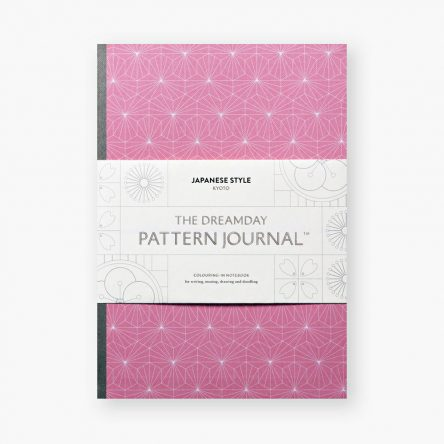 The Dreamday Pattern Journal: Japanese Style: Kyoto