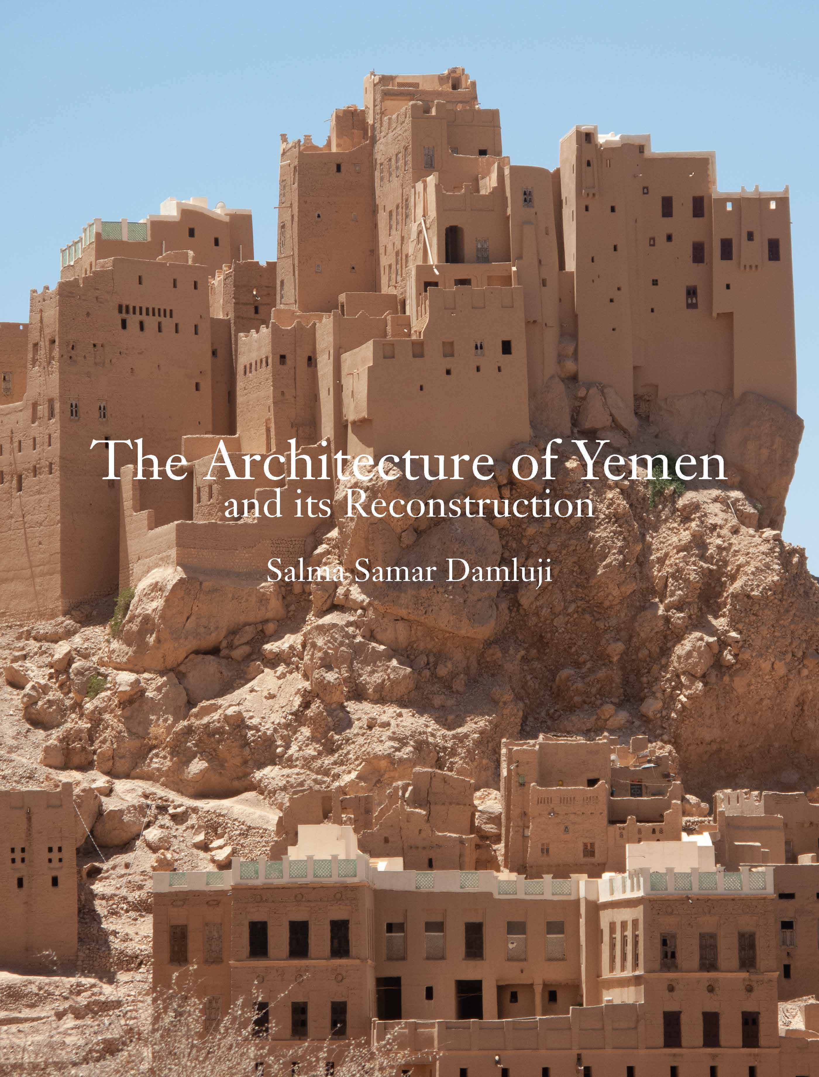 The Architecture of Yemen and its Reconstruction - Product Thumbnail