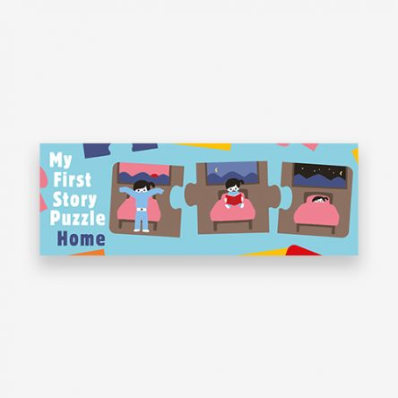 My First Story Puzzle: Home