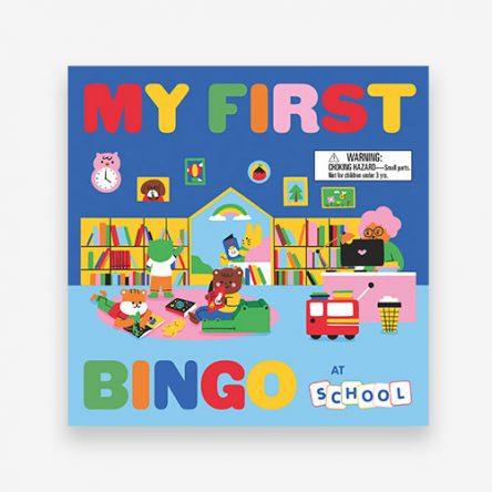 My First Bingo: At School